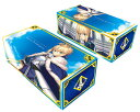 キャラクターカードボックスコレクション Fate/Grand Order「セイバー/アルトリア・ペンドラゴン」[ブロッコリー]《発売済・在庫品》