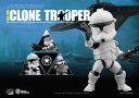 【エッグアタック・アクション】#009『スター・ウォーズ エピソード2/クローンの攻撃』クローン・トルーパー[ビーストキングダム]《10月仮予約》