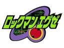 ロックマン エグゼ 刺繍PATCH メインロゴ[カプコン]《発売済・在庫品》