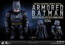 【アーティストMIX】 『バットマン vs スーパーマン ジャスティスの誕生』 TOUMA x アーマード・バットマン[ホットトイズ]《発売済・在庫品》