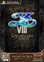 【特典】PS Vita イースVIII -Lacrimosa of DANA- 数量限定プレミアムBOX[日本ファルコム]《発売済・在庫品》