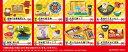 日本のいいもんうまいもん 8個入りBOX(食玩)[リーメント]《発売済・在庫品》