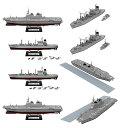 1/1250 現用艦船キットコレクション SP 海上自衛隊 ヘリ護衛艦・補給艦 8個入りBOX(食玩)[エフトイズ]《07月予約》