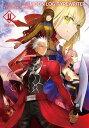Fate/EXTRA MOON LOG:TYPEWRITER II(書籍) TYPE-MOON BOOKS 【送料無料】《取り寄せ※暫定》