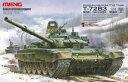 1/35 ロシア主力戦車 T-72B3 プラモデル[MENG Model]《取り寄せ※暫定》
