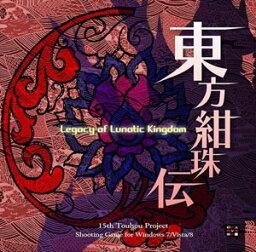 PCソフト 東方紺珠伝 ? Legacy of Lunatic Kingdom.[上海アリス幻樂団]《発売済・在庫品》