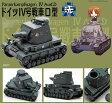ガールズ&パンツァー ドイツ IV号戦車D型 プラモデル[EBBRO]《未定月予約》