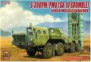 1/72 S-300PM/PMU(SA-10 グランブル) 5P85D ミサイルランチャー[モデルコレクト]《取り寄せ※暫定》