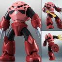 ROBOT魂 -ロボット魂-〈SIDE MS〉 MSM-07S シャア専用ズゴック ver. A.N.I.M.E. 『機動戦士ガンダム』[バンダイ]《10月予約...