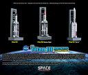 1/400 タイタンIII ロケットファミリー 3基セット 発射台付属(再販) スペースドラゴンウイングス 《発売済 在庫品》