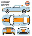 1/64 2016 Chevy Camaro Gulf Oil (Hobby Exclusive)[グリーンライト]《08月仮予約》