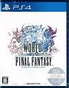 【特典】PS4 ワールド オブ ファイナルファンタジー[スクウェア・エニックス]《発売済・在庫品》