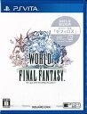 【特典】PS Vita ワールド オブ ファイナルファンタジー[スクウェア・エニックス]《発売済・在庫品》