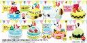 スヌーピー バースデーケーキ 8個入りBOX[リーメント]《発売済・在庫品》