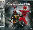 CD CDツイン スーパー戦隊 VS 仮面ライダー[コロムビア]《取り寄せ※暫定》