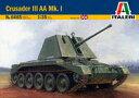 1/35 クルセーダーIII 対空戦車Mk.I プラモデル(再販)[イタレリ]《発売済・在庫品》
