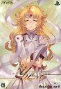 PS Vita この世の果てで恋を唄う少女YU-NO 限定版[5pb.]《03月予約》