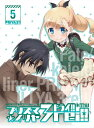 BD Fate/kaleid liner プリズマ☆イリヤ ドライ!! Blu-ray限定版 第5巻[KADOKAWA]《01月予約》