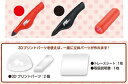3Dドリームアーツペン ミッキー&フレンズセット(仮称)[メガハウス]《09月予約》