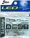 エレキットLED 超高輝度LED(白色・3mm)[イーケイジャパン]《取り寄せ※暫定》