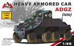 1/35 シュタイアーADGZ装甲車 後期型 (軟質樹脂製タイヤ、エッチング付き) プラモデル[AMG]《07月予約※暫定》