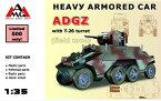 1/35 シュタイアーADGZ装甲車 T-26砲塔 (軟質樹脂製タイヤ、エッチング、レジンパーツ付き) プラモデル[AMG]《07月予約※暫定》