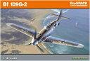 1/48 Bf 109G-6 初期型 プロフィパック・エディション プラモデル[エデュアルド]《取り寄せ※暫定》