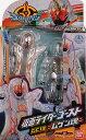 仮面ライダーゴースト GC13 仮面ライダーゴースト ムゲン魂[バンダイ]《発売済・在庫品》