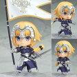 ねんどろいど Fate/Grand Order ルーラー/ジャンヌ・ダルク[グッドスマイルカンパニー]《10月予約》