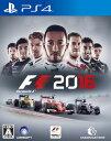 PS4 F1 2016[ユービーアイソフト]《発売済・在庫品》
