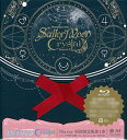 BD 美少女戦士セーラームーンCrystal SeasonIII(1) 初回限定版 (Blu-ray Disc)[キングレコード]《発売済・在庫品》