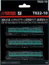 T022-10 国鉄103系エメラルドグリーン常磐線タイプ 3両増結セット[ロクハン]《発売済・在庫品》