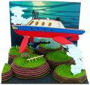 みにちゅあーとキット スタジオジブリmini 崖の上のポニョ ウバザメ号と海中農場[さんけい]《発売済・在庫品》