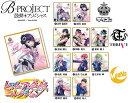 B-PROJECT〜鼓動*...