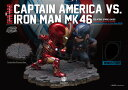 エッグアタック 『シビル・ウォー/キャプテン・アメリカ』 キャプテン・アメリカ vs アイアンマン・マーク46[ビーストキングダム]【送料無料】《12月仮予約》