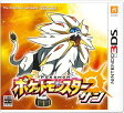 3DS ポケットモンスター サン[任天堂]【送料無料】《発売済・在庫品》