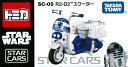 トミカ スター・ウォーズ スター・カーズ SC-05 R2-D2 スクーター[タカラトミー]《発売済・在庫品》