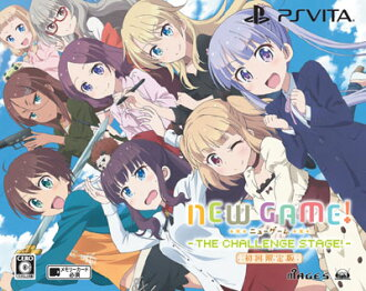 【特典】PS Vita NEW GAME! -THE CHALLENGE STAGE!- 限定版([Bonus] PS Vita NEW GAME! -THE CHALLENGE STAGE!- Limited Edition(Pre-order))