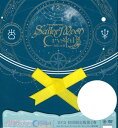 DVD 美少女戦士セーラームーンCrystal SeasonIII(2) 初回限定版[キングレコード]《取り寄せ※暫定》