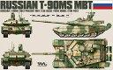 1/35 T-90MS 主力戦車 プラモデル[タイガーモデル]《発売済・在庫品》