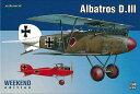 1/48 アルバトロス D.III ウィークエンド プラモデル[エデュアルド]《取り寄せ※暫定》