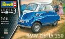 1/16 BMW イセッタ プラモデル[ドイツレベル]《発売済・在庫品》
