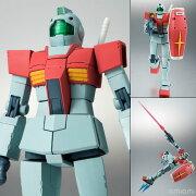 ROBOT魂 -ロボット魂-〈SIDE MS〉 RGM-79 ジム ver. A.N.I.M.E. 『機動戦士ガンダム』[バンダイ]