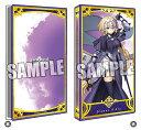 Fate/Grand Order カードファイル「ルーラー/ジャンヌ・ダルク」[ブロッコリー]《09月予約》