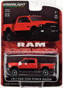 1/64 2017 Ram 2500 Power Wagon - Flame Red with Black (Hobby Exclusive) 4[グリーンライト]《10月仮予約》