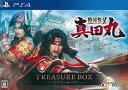 【特典】PS4 戦国無双 〜真田丸〜 TREASURE BOX[コーエーテクモゲームス]《在庫切れ》