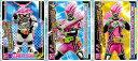 仮面ライダーエグゼイド コレクションカードガム 20個入りBOX(食玩)[エンスカイ]《10月予約》