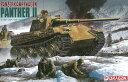 1/35 WW.II ドイツ軍 V号戦車パンターII プラモデル(再販)[ドラゴンモデル]《発売済・在庫品》