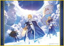 TCG万能プレイマット Fate/Grand Order typeA[ブロッコリー]《10月予約》