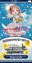 【特典】ヴァイスシュヴァルツ ブースターパック ラブライブ!サンシャイン!! 20パック入りBOX[ブシロード]《発売済・在庫品》